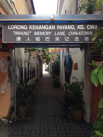 Chinatown Kuala Terengganu
