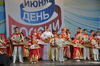 """Торжественное открытие: Детский ансамбль гусляров """"Купина"""""""