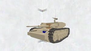 1号機動戦闘車