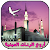 رنات و نغمات إسلامية (بدون نت) file APK Free for PC, smart TV Download