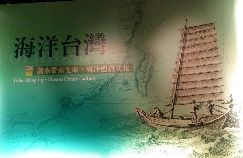 Taipei. Evergreen Maritime Museum. - P1340994.JPG