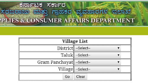 Check Online Karnataka Ration Card List