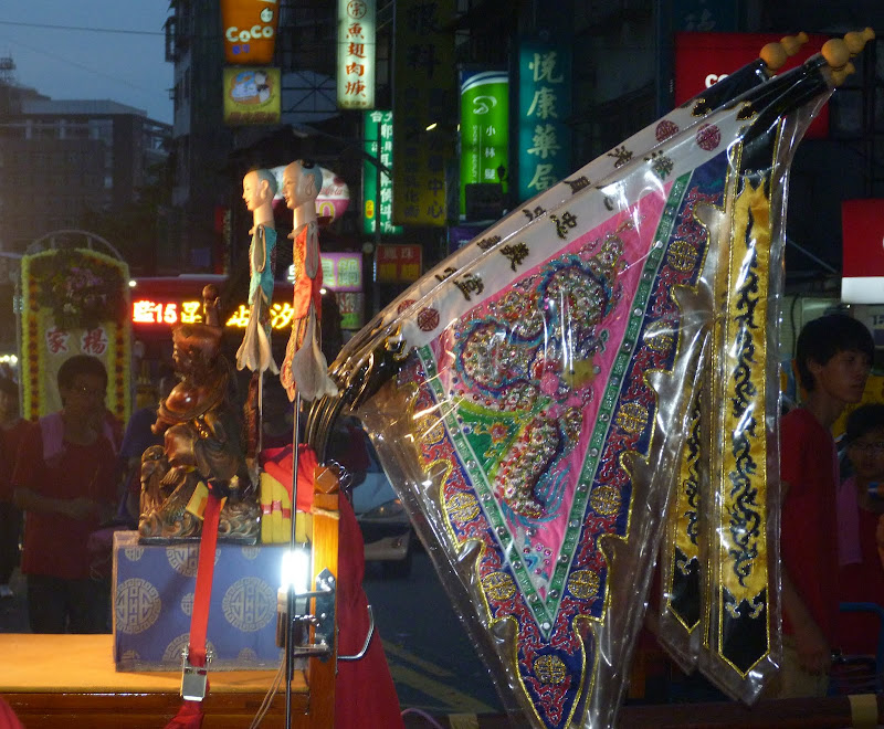 Ming Sheng Gong à Xizhi (New Taipei City) - P1340457.JPG
