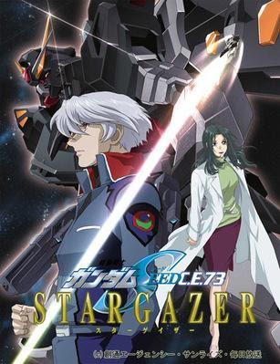 Mobile Suit Gundam SEED : C.E.73 Stargazer [พากย์ไทย]