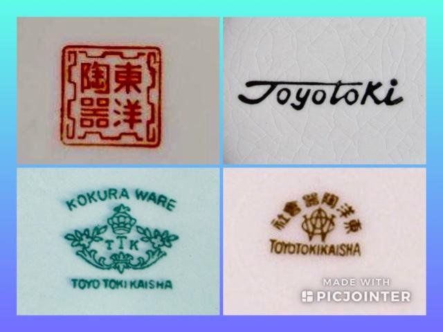 Modern Japanese Pottery And Porcelain Marks