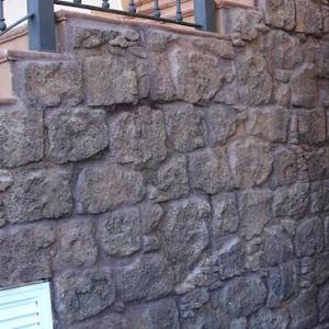 losa piedra irregular en forma de s (2).jpg