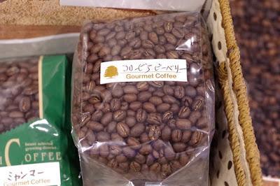 おすすめコーヒー:コロンビア ピーベリー