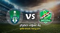 نتيجة مباراة الشرطة والأهلي السعودي اليوم 17-09-2020 دوري أبطال آسيا