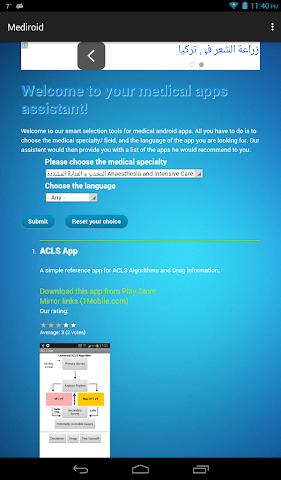 android Mediroid   free medical apps Screenshot 2