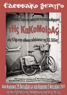 tiskako399