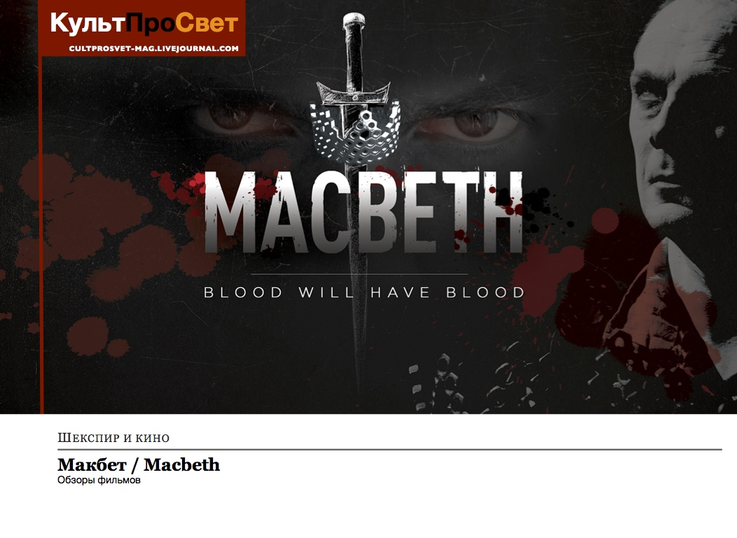 the theme of destruction in the play macbeth Power in macbeth the play macbeth by william shakespeare is still a well known a widely studied text, despite having been written many centuries ago arguably one of the most pivotal themes of the play is that of power, which is looked at in many different ways and lights in the text.