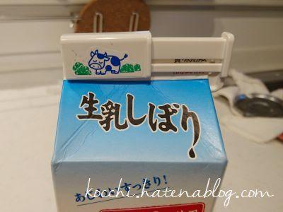レック KN 牛乳パック 用 キャップ-使用画像