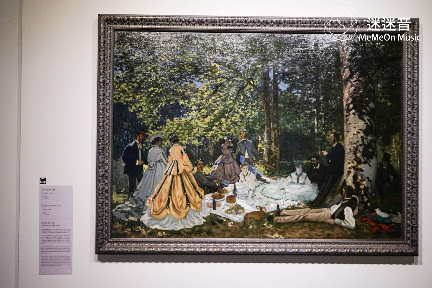 [迷迷展覽] 俄羅斯普希金博物館特展開幕 莫內、雷諾瓦、盧梭……48位大師名作一次看