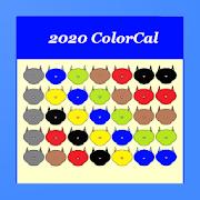 2020 ColorCal USPS All Color Carrier SDO Calendar