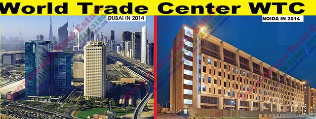 world trade center gmada aerocity