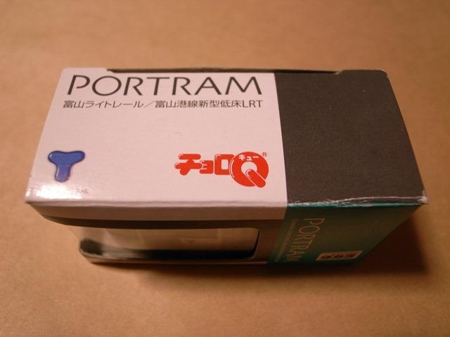 ポートラムチョロQ箱