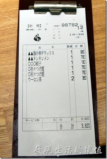這間京都麺屋もり是少數沒有使用販賣機販賣餐卷的拉麵店,所以用完餐後才付帳。