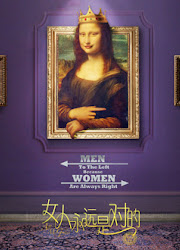 Men to the Left Women are Always Right Hong Kong Movie