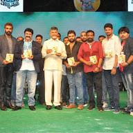 Raja Cheyyi Veste Movie Audio Launch Photos