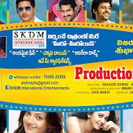 SKDM Casting Call