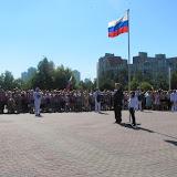 День Государственного флага России 2015
