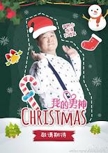 Yin Xi Shui  China Actor