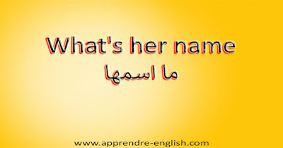 What's her name ما اسمها