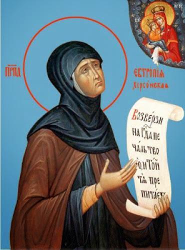 Saint Eutropia Isayenkova Of Kherson Glorified By Ukrainian Church