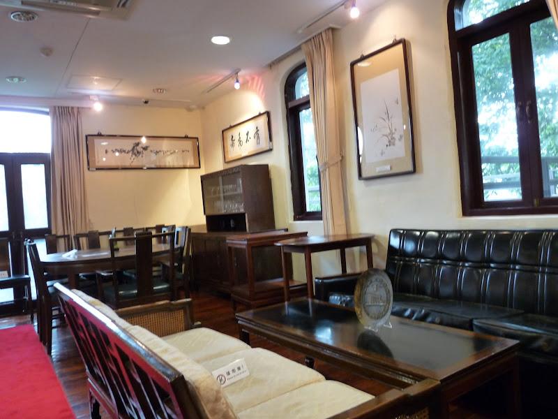TAIWAN.Taipei Maison de l écrivain Lin Yutang,et divers - P1100486.JPG