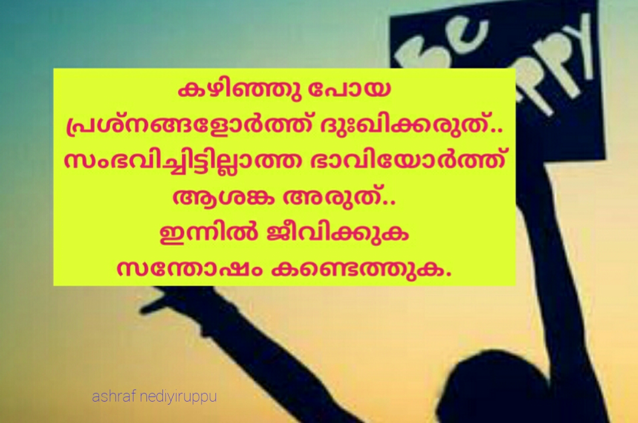 Positive Life Quotes Malayalam Happy