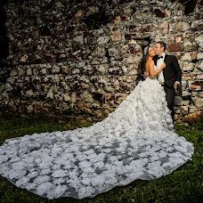 Fotógrafo de bodas Alvaro Ching (alvaroching). Foto del 26.04.2018