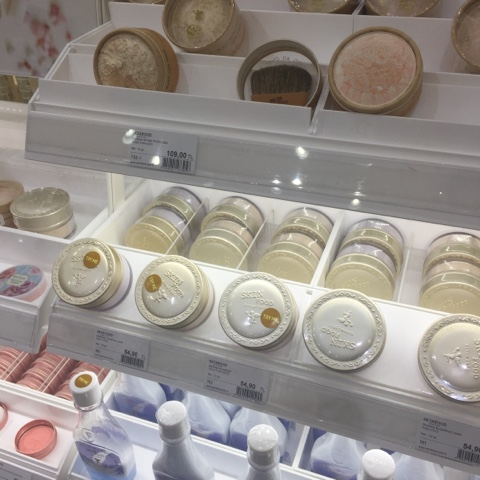 SkinFood Kozmetik Ürünleri