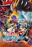 [Anime] Todas las Novedades y Épocas.  Future_Card_Buddyfight_Battsu%2B%2B199737