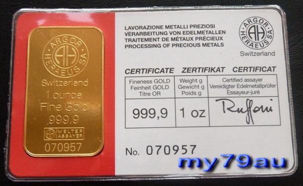 My79Au International Hallmark-6410