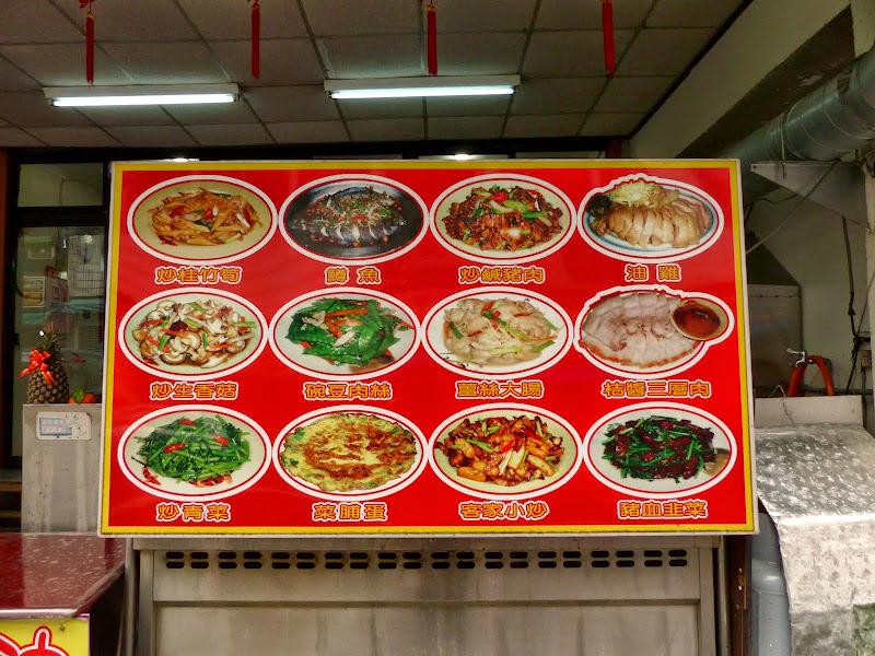 Les milliers de spécialités culinaires de Taiwan