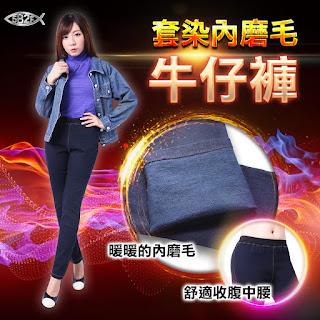 http://www.5b2f.com.tw/jeans/750