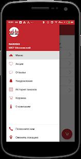 NASUSHI | Краснодар - náhled