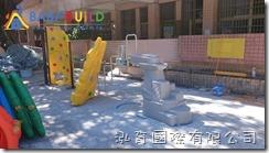 新北市新店區安坑國民小學 遊樂器材汰換工程