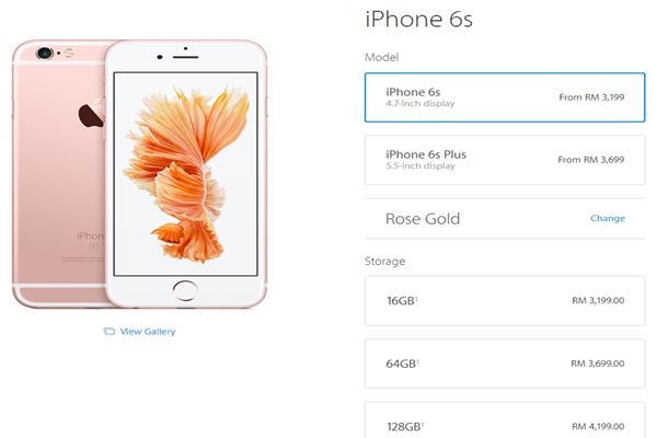 harga terkini iphone 6s di malaysia.png