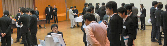 BASセミナー2008 第2回 デモコース