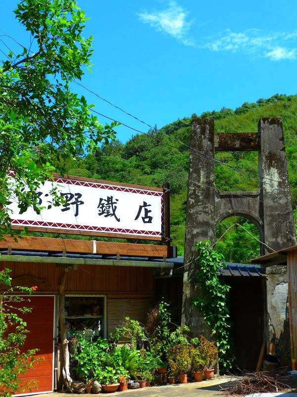 Hualien County. Tongmen village, Mu Gua ci river, proche de Liyu lake J 4 - P1240358.JPG
