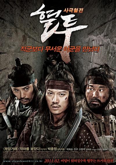 filme download the showdown genero acao drama audio ingles legenda