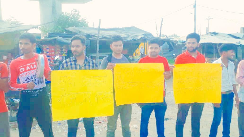 युवाओं का आरोप: एनडीए सरकार में बेरोजगारी चरम पर, ताली व थाली बजाकर सरकार से मांगा रोजगार