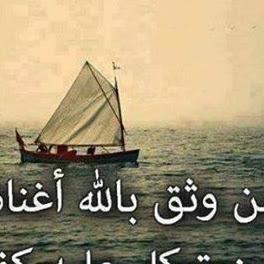Esraa Safwat picture