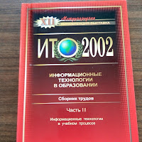P60123-125438