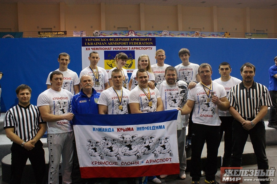 Crimean armwrestling team at the 20th Ukrainian Armwrestling Championship 2013