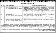 Shahabad Cooperative Sugar Mills Recruitment 2016