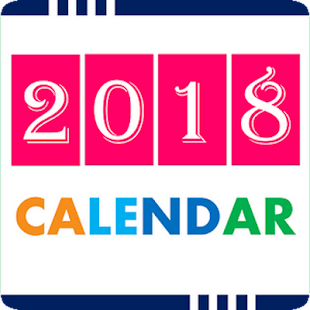 التقويم الهجري والميلادي 2018 - náhled