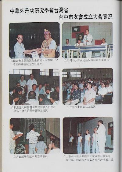 雜誌2-34.jpg