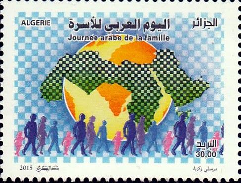 journée arabe de la famille Timbre%2B1730